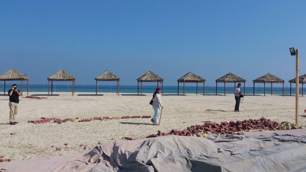 15 doha, qatar 2014