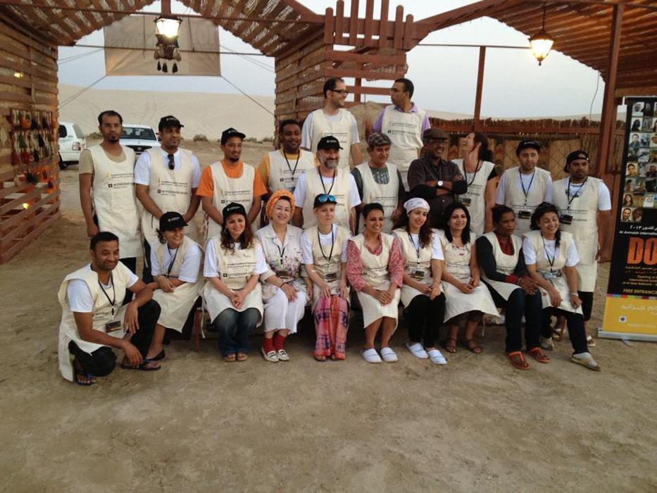 2 doha, qatar 2013