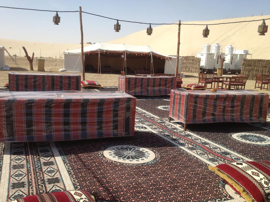 4 doha, qatar 2013