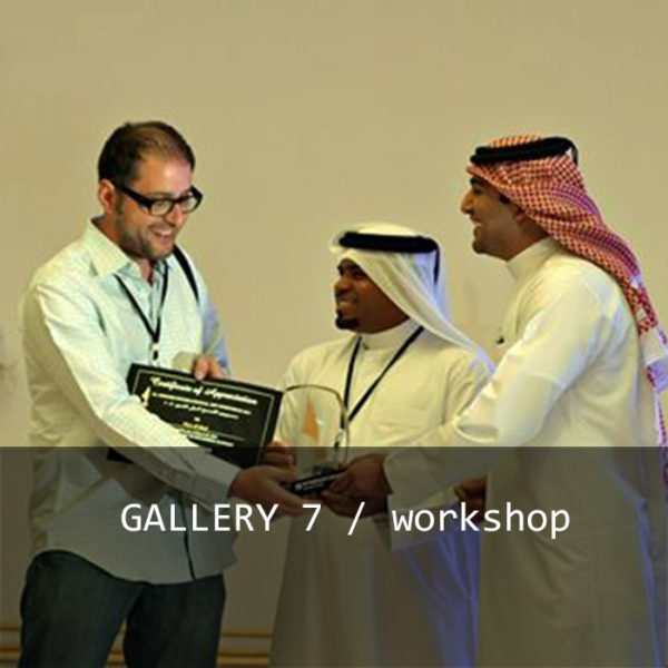 gallery 7 workshop